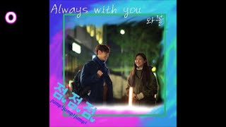 WABLE (와블) - Always with you /…
