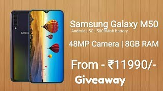 Samsung Galaxy M50 With 48MP Camera, Launch Date In India, Price, Specs, First look,