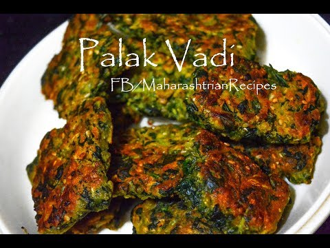 Palak Vadi | MAHARASHTRIAN RECIPES | MARATHI RECIPES