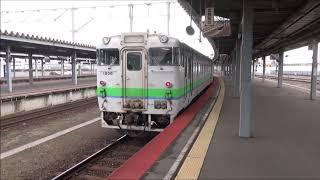 【発車!】函館本線 キハ40 回送 函館駅