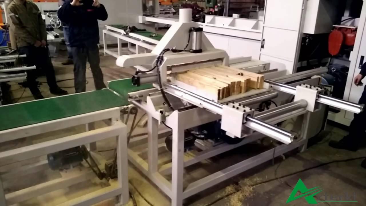 Arterki Batten Cut Off Saw/ wood block cutting machine for pallet