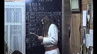 II курс  Юджизм  Урок 4 – Сивиллы Правды и Оракул