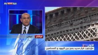 دول المغرب العربي و