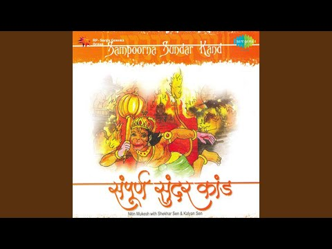 Sampoorna Sundar Kand Part 1