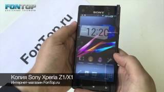 fonTop.ru - обзор копии Sony Xperia Z1 (MTK6582)