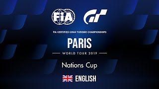 [English] 2019 World Tour 1 | Paris | Nations Cup