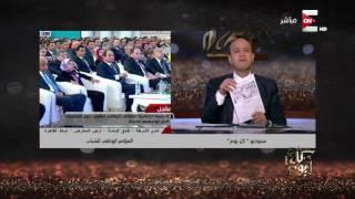 عمرو أديب: الفرخة زادت 6 جنيه في 5 أيام .. جرى ايه بتأكلوها دهب