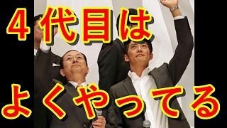 水谷豊「4代目よくやってる」相棒反町隆史ねぎらう【人気タレントなう...