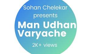 Man udhan varyache-Marathi song-flute lessons