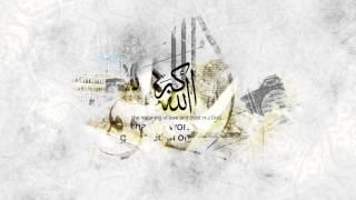 """The True Meaning of 'Allahu Akbar' المعنى الحقيقي لـ""""الله أكبر"""""""