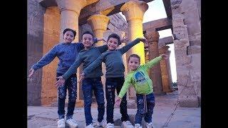 جولة في الفندق العايم - واكبر معبد اثار في العالم || حمدي ووفاء..!! في الأقصر واسوان