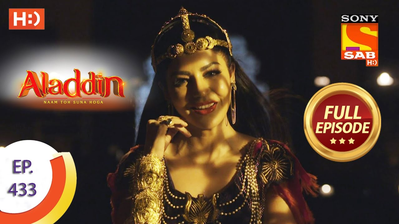 Download Aladdin - Ep 433  - Full Episode - 27th July 2020