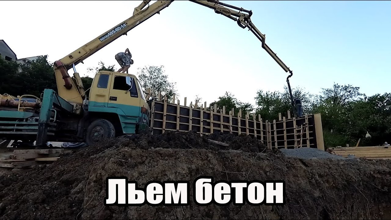 леша бетон
