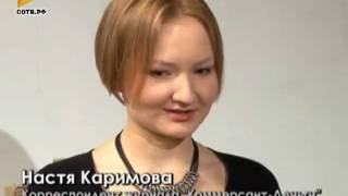 """""""Параллельно"""" от 11.02.2012 Выбор Верзилова.mp4"""