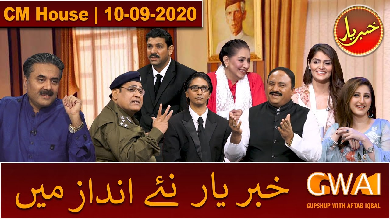 Khabaryar with Aftab Iqbal | New Episode 61 | 10 September 2020 | GWAI