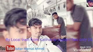 How to travel nepal Eye Hospital from Assam India by train Biratnagar Eye Hospital
