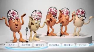 【CM】コンタック600プラス「6つの症状に長く効く」 thumbnail