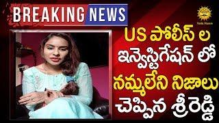 టాలీవుడ్ హీరోయిన్ల అసలు భాగోతం బయటపెట్టిన శ్రీరెడ్డి Sri Reddy Reveals Heroines In US Casting Couch