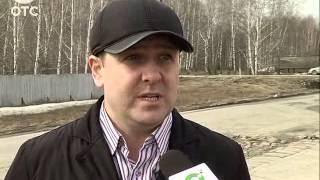 Строительство барышевского тоннеля привело ближайшие новые трассы в аварийное состояние(, 2014-04-09T17:51:19.000Z)