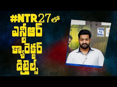 #NTR27: One of NTR''s characters details || Bobby || Nandamuri Kalyan Ram || Jai Lava Kusa || #NTR