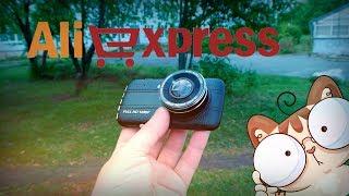 Пожалуй ЛУЧШИЙ видеорегистратор с АЛИЭКСПРЕСС. PARASOLANT S402 Full HD за 49.99$