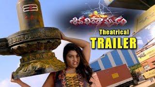 Sivalingapuram Telugu Movie Theatrical Trailer   Latest Telugu Movie Trailers 2019   Tollywood Nagar