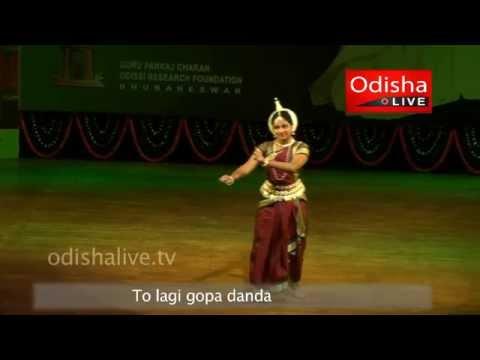 To Lagi Gopa Danda - Odissi Dance - Meghna Das - Guru Pankaj Utsav & Mahari Award