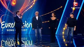Второй полуфинал национального отбора на Евровидение 2017 от 11 02 2017