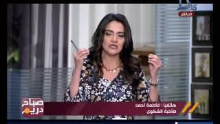 بالفيديو.. مشادة بين رئيس هيئة محو الأمية ومواطنة: «كلامك كدب»