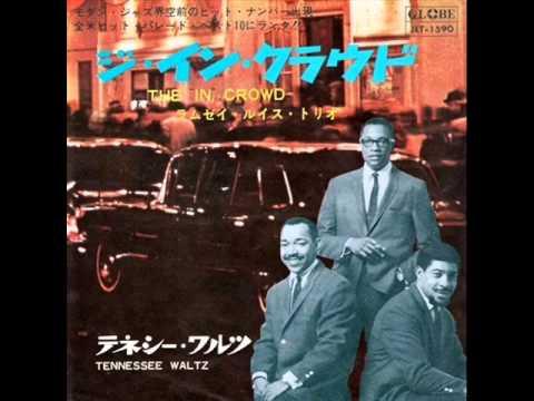 Ramsey Lewis Trio at Bohemian Caverns - The 'In' Crowd (album version)