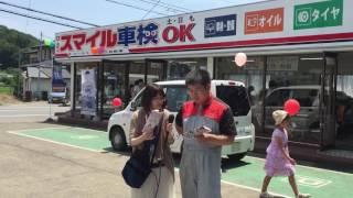 夏祭り2016 FMくらら857中継