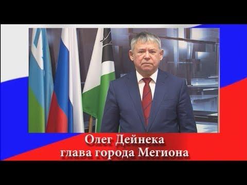 18 марта - выборы Президента РФ
