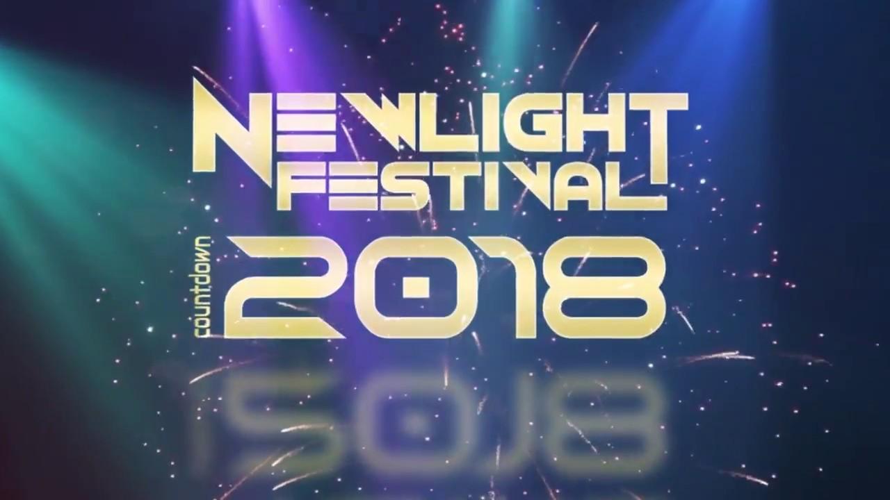 Tahun Baru 2018 Jungleland Sentul New Light Festival Youtube Tiket
