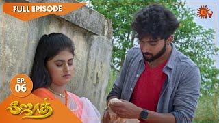 JOTHI - Ep 6 | 13 June 2021 | Sun TV Serial | Tamil Serial