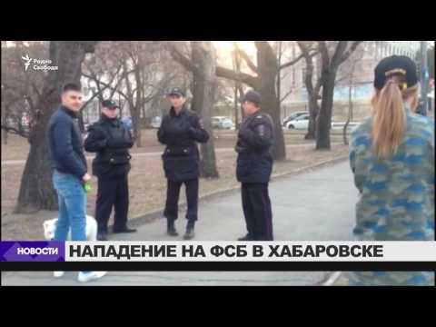 Интим знакомства в Хабаровске.