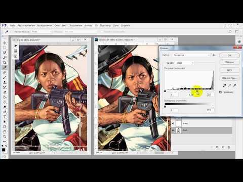 Цветоделение для шелкографии в фотошоп. Часть 6