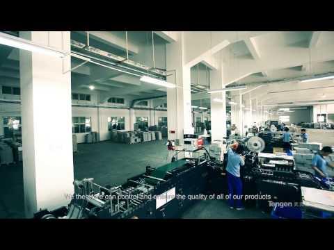 GD Tengen Printing Co., Ltd Company Profile Presentation Video