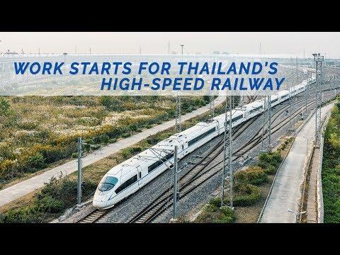 Live: Work starts for Thailand's high-speed railway 中泰友谊之桥—泰国拟投入120亿美元建高铁