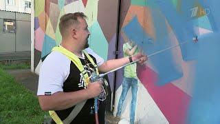 Известные художники украсят своими граффити стены домов в подмосковном Одинцове.