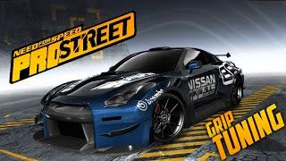 NFS ProStreet - Nissan GT-R R35 Tuning - FR