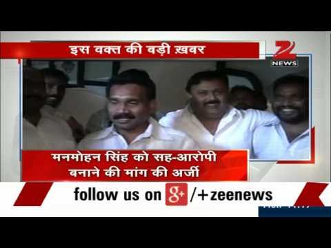 Coal scam: Madhu Koda seeks summoning of former PM Manmohan Singh
