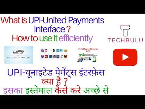What is UPI - United Payments Interface - How to use it efficiently - In Hindi