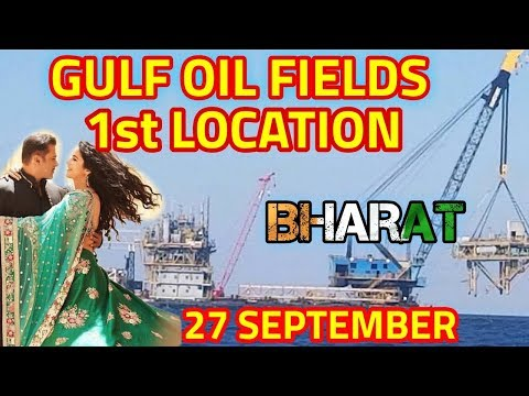 EXCLUSIVE SALMAN KHAN'S BHARAT ABU DHABI SCHEDULE BEGINS 27 SEPTEMBER | GULF OIL FIELDS 1st LOCATION