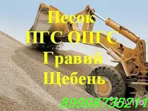 Московская область, Солнечногорск