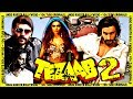 Tezaab 2 | Ranveer Singh | Deepika Padukone | Boman Irani | Riteish Deshmukh  | Fan-Made Whatsapp Status Video Download Free