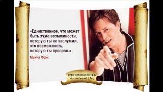 Как Заработать Деньги ВКонтакте,даже Новичку