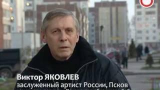 ГражданинЪ TV: Виктор Яковлев