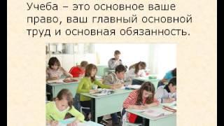Презентация на тему Наши права и обязанности ребенка(, 2014-12-06T19:14:29.000Z)