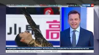 Алина Загитова завершила Гран-при России в образе Лары Крофт - Россия 24