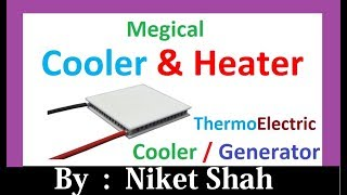 Thermoelectric peltier element cooler / generator / heater thumbnail
